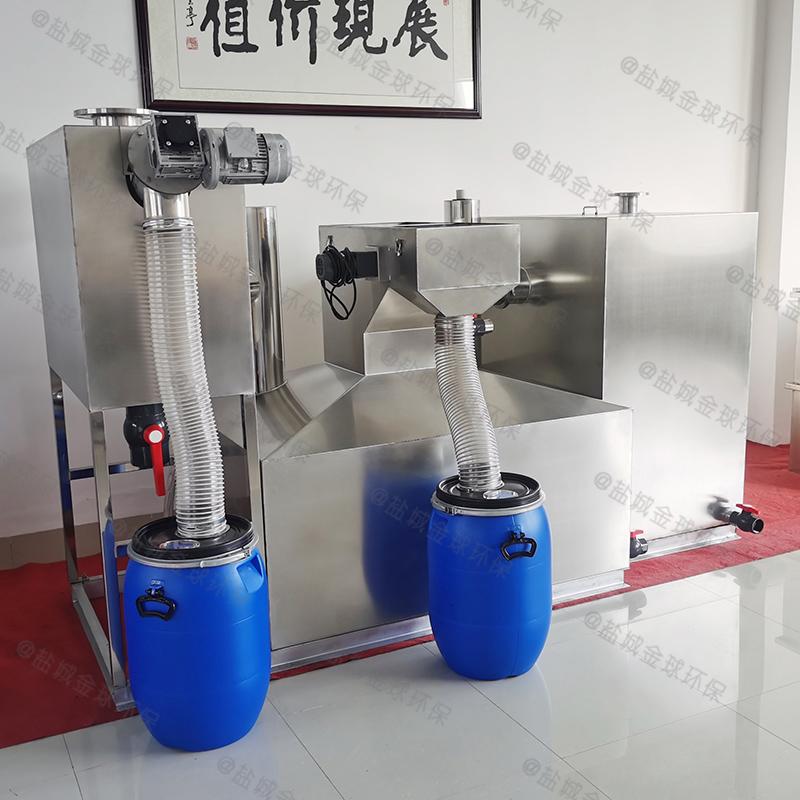 浦东新实惠油脂分离器原理结构