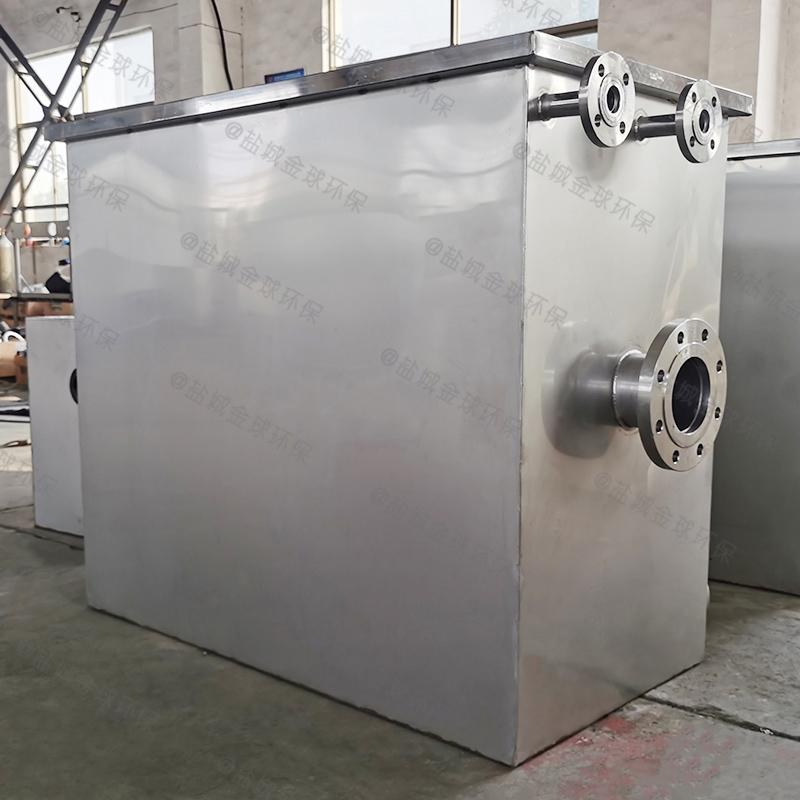 黄浦多级过滤隔油隔渣设备三级标准
