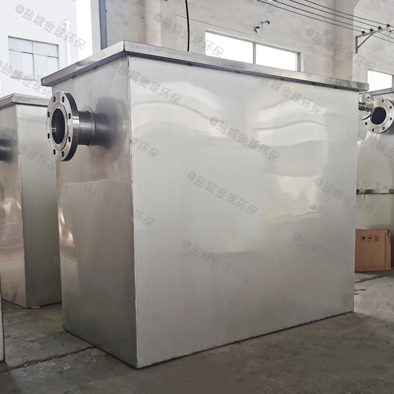 长宁火锅专用油脂分离机结构