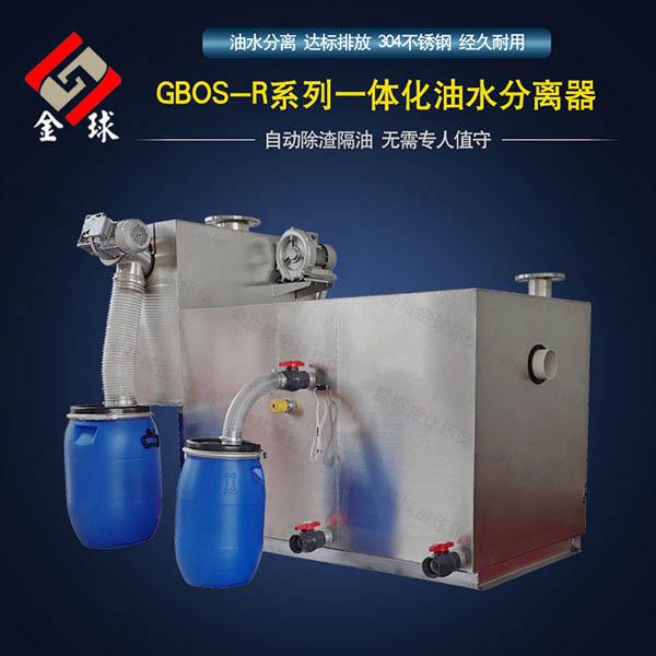学校地上多功能油水分离池环保CEP认证