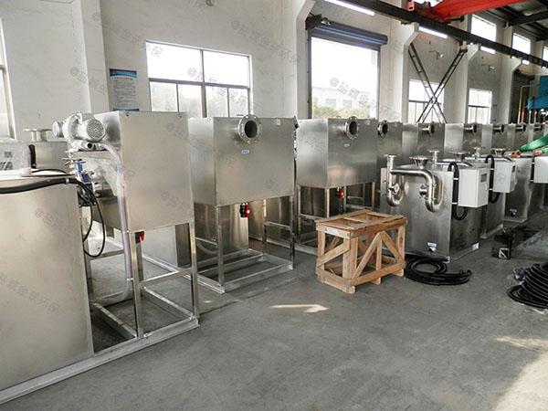 餐饮商户3.5米*1.35米*1.85米隔渣隔油处理器设计计算