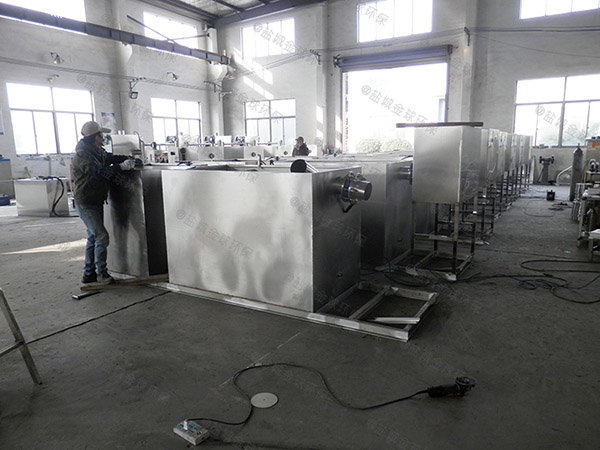 厨余2号隔油隔油分离器类型