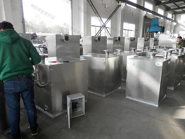 厨余3.5米*1.35米*1.85米隔油隔渣隔悬浮物隔油过滤器检验