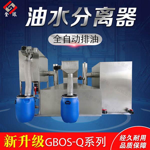 购物中心3.1米*1.2米*1.85米隔油隔油强排一体化设备类型