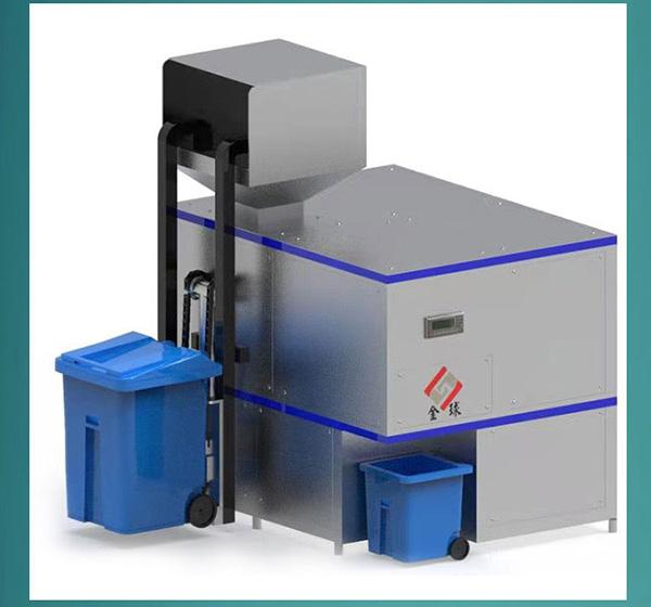5吨餐厨垃圾减量处理机器作用
