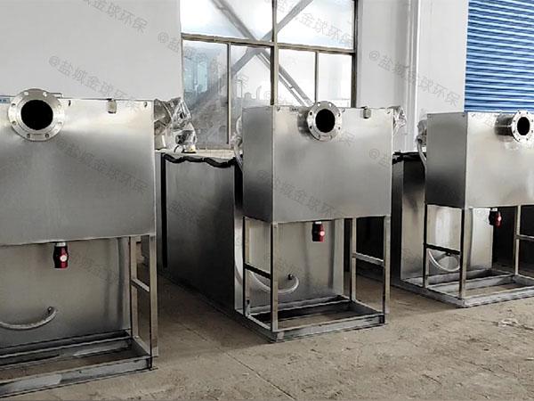 餐用中小型隔悬浮物隔油一体化设备设计标准