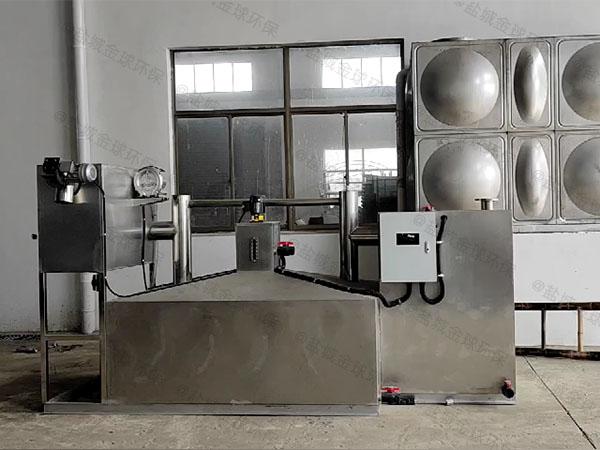饭馆3.1米*1.2米*1.85米混凝土废水隔油器设计计算