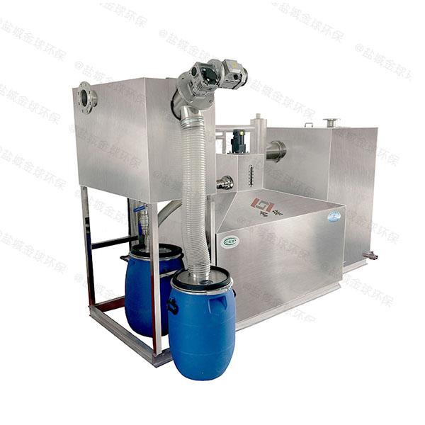 工厂食堂中小型隔油隔油器自动提升装置视频