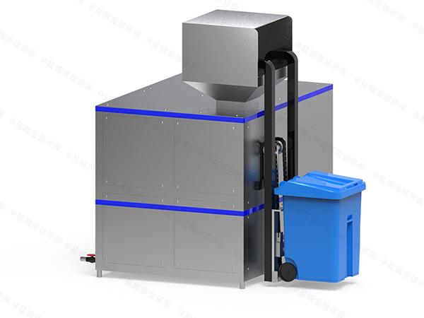 大中型餐厨一体化垃圾处理设备处理方式