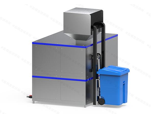自动化厨余垃圾粉碎处理设备定制