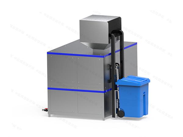 微型餐厨垃圾处理装置厂家供应