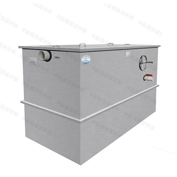 厨余500人隔油隔渣隔悬浮物隔油池设备设计方案
