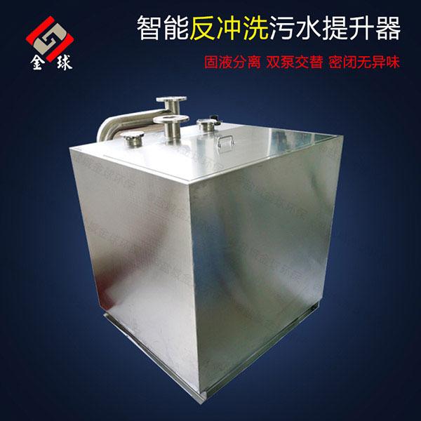 小区地下室双泵交替污水提升器设备可代替三化厕吗