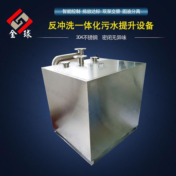 地下室马桶平层排水污水提升器设备安装尺寸