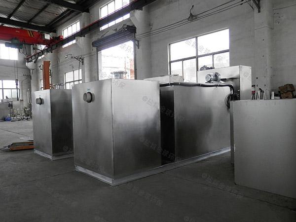 餐饮商户30立方不锈钢隔油强排一体化设备设计计算