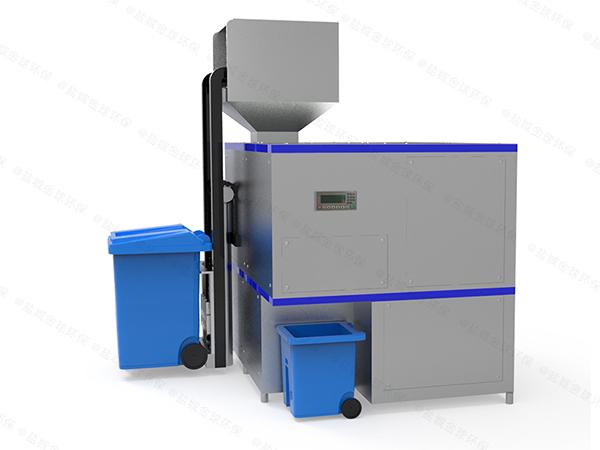 日处理10吨自动上料厨余垃圾处理设备一体机不能处理的东西