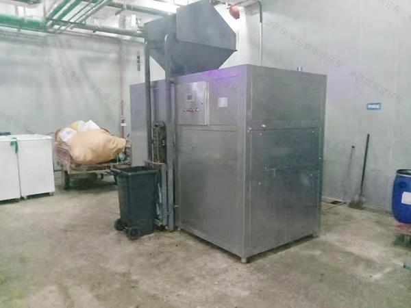 大小型全自动厨余湿垃圾处理设备使用情况